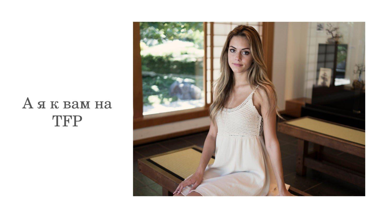 Работа моделью в нижнем новгороде кто такие веб модели фото